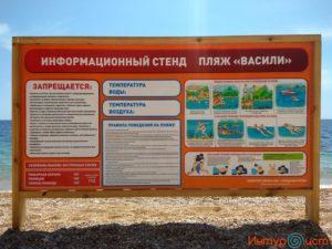 Отдых в Балаклаве 2019 - лучшая бухта Черного моря