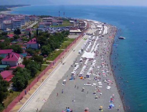 Частный сектор в совхозе «Россия», Адлер: цены на отдых в пансионатах