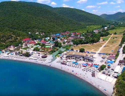 Отели и гостиницы в Абрау-Дюрсо на берегу озера
