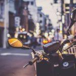 На чем лучше исследовать Фукуок: автобус, такси или байк?