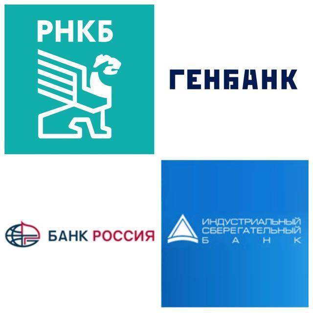 Банки Крыма, фото