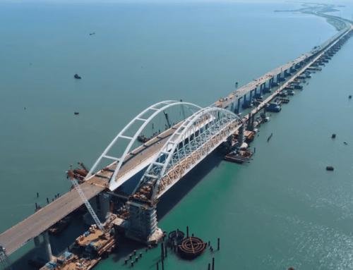 Крымский мост сегодня: веб камеры онлайн и трасса «Таврида»