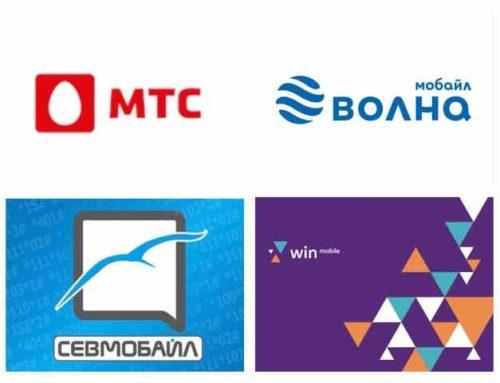 Сотовая связь в Крыму 2018: какого мобильного оператора выбрать, отправляясь в отпуск?