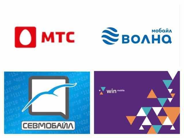 Мобильная связь в Крыму, фото