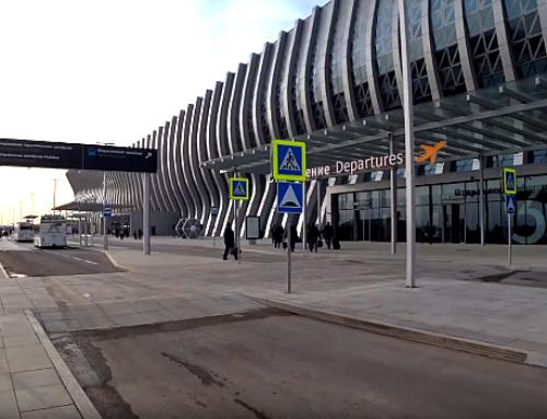 «Крымская волна» — новый аэропорт в Симферополе