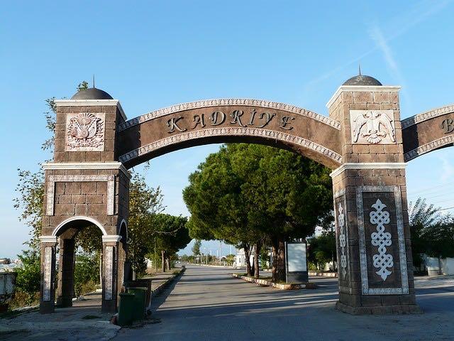 Белек, арка Кадрие, фото