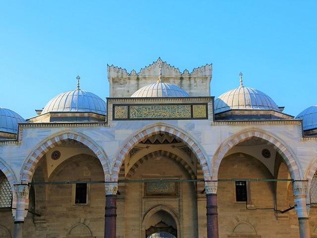Турецкий музей исламского искусства - дворец Ибрагима Паши в Стамбуле