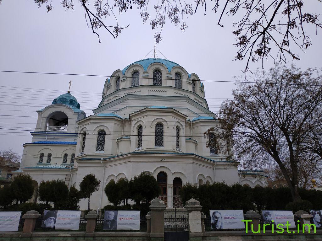 Евпатория, город, как добраться, фото