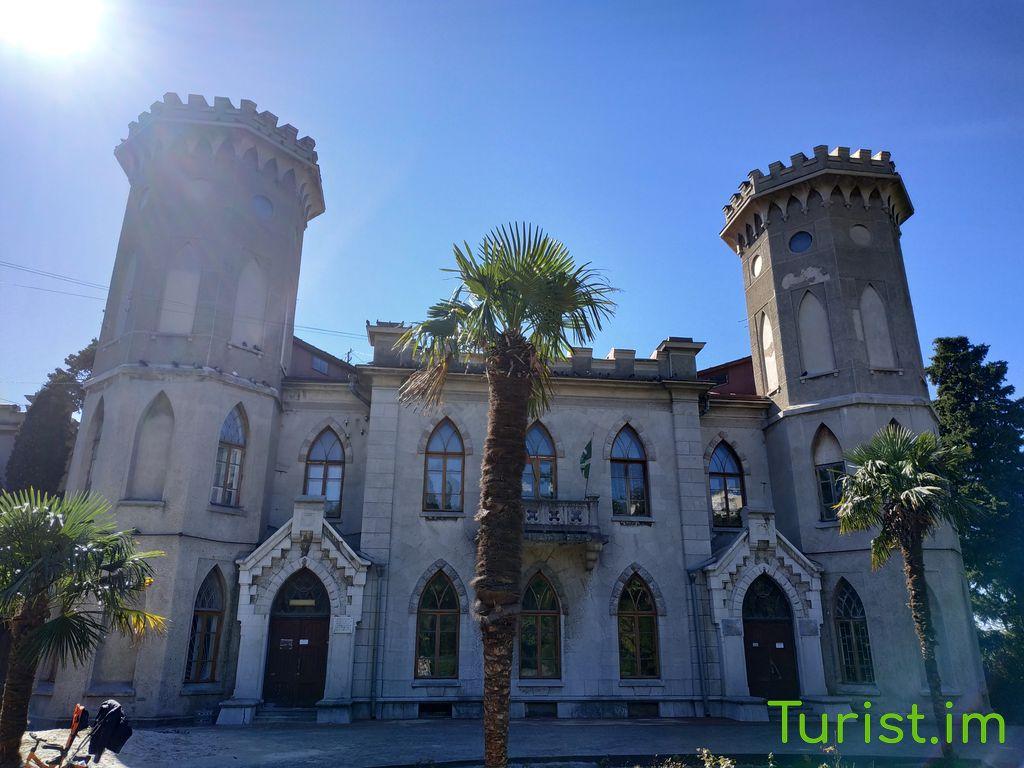 Ливадийский дворец 1, фото