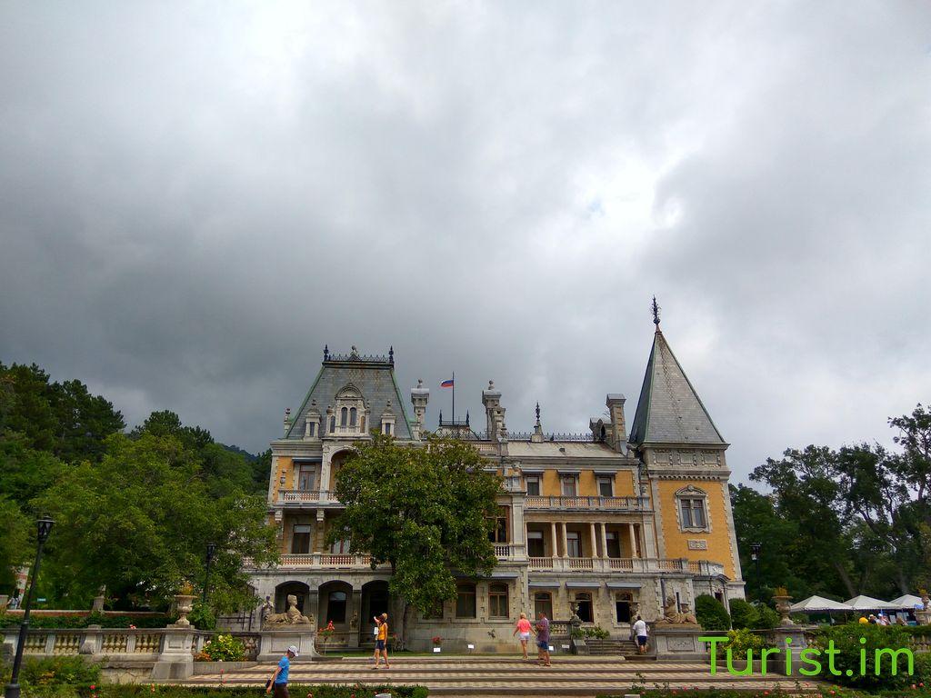 Массандровский дворец 1, Крым, фото